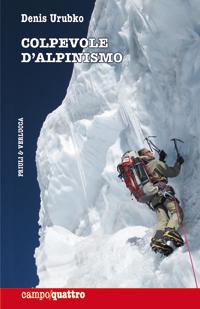 Colpevole d'alpinismo